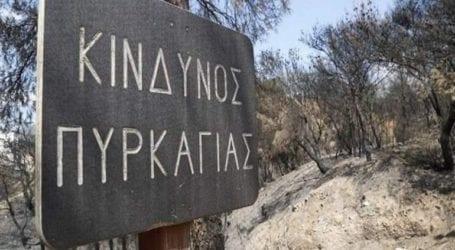 Αναμένονται στην Κ. Μακεδονία πυροσβεστικά ελικόπτερα και αεροπλάνα για την αντιπυρική προστασία