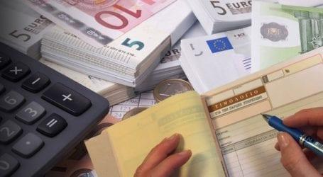Μειώνεται η προκαταβολή φόρου για επιχειρήσεις και επαγγελματίες