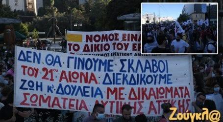 Συγκέντρωση διαμαρτυρίας στα Προπύλαια και πορεία προς τη Βουλή για το εργασιακό νομοσχέδιο