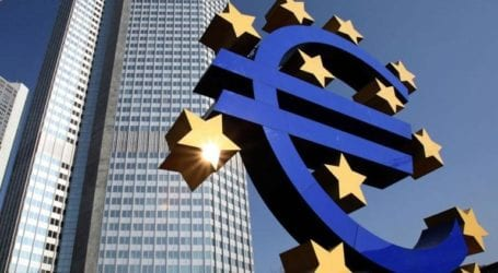 """""""Ολοκληρωμένη αξιολόγηση"""" στη συνεδρίαση της ΕΚΤ τον Ιούνιο για την ποσοτική χαλάρωση"""