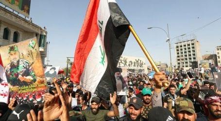 Χιλιάδες Ιρακινοί διαδήλωσαν υπέρ των Παλαιστινίων στη Βαγδάτη και σε άλλες πόλεις
