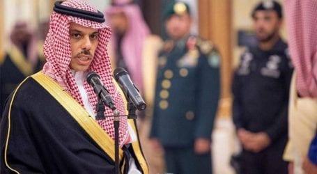 Η Σαουδική Αραβία καταδικάζει τις «κατάφωρες παραβιάσεις» από το Ισραήλ των δικαιωμάτων των Παλαιστινίων