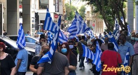 Συγκέντρωση διαμαρτυρίας υπαίθριων εμπόρων στο Υπουργείο Ανάπτυξης