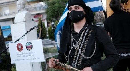 Εκδήλωση μνήμης για τη Γενοκτονία των Ποντίων και των Αρμενίων και για την ελληνική επανάσταση του 1821