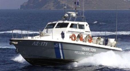 Έρευνες για τον εντοπισμό ψαρά στη θαλάσσια περιοχή του Στρυμονικού Κόλπου