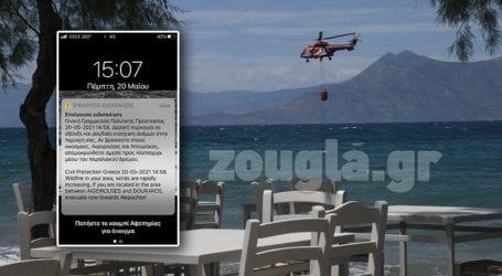 Νέο μήνυμα από το 112 για εκκένωση των οικισμών Αιγειρούσες και Ντουράκος λόγω της μεγάλης πυρκαγιάς