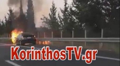 «Λαμπάδιασε» αυτοκίνητο εν κινήσει στην Εθνική οδό Κορίνθου – Τριπόλεως