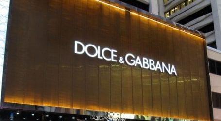 Εισαγγελέας ζητά την απαγόρευση διαφημίσεων του οίκου Dolce & Gabbana στο Instagram