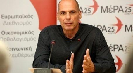 Την αναγνώριση του κράτους της Παλαιστίνης θα εισηγηθεί στο συνέδριο του ΜέΡΑ 25 ο Γ. Βαρουφάκης