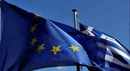 Η υπογραφή της Συνθήκης Προσχώρησης της Ελλάδας 42 χρόνια πριν