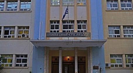 Βανδαλισμοί και εμπρησμός σε σχολικό συγκρότημα στη Θεσσαλονίκη
