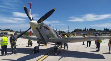 Η Αθήνα υποδέχεται επίσημα το θρυλικό Spitfire την 1η Ιουνίου