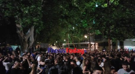 Θεσσαλονίκη: Νέο κορωνοπάρτι στο ΑΠΘ