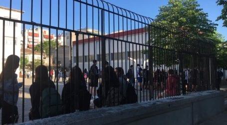 Η Ένωση Γονέων και Κηδεμόνων Δήμου Λάρισας για την κατηγοριοποίηση των σχολικών μονάδων μέσω της επιχειρούμενης μετατροπής σχολείων σε Πρότυπα και Πειραματικά