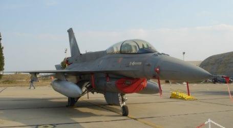 Λειτουργία Παραρτήματος Θεσσαλίας του Επιστημονικού Συλλόγου Μηχανικών Αεροπορίας (ΕΣΜΑ)