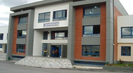Βόλος: 16χρονη μαθήτρια έχασε τις αισθήσεις της – Μεταφέρθηκε στο Νοσοκομείο