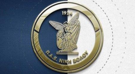 Πέθανε γνωστός φίλαθλος της Νίκης – Το «αντίο» της κυανόλευκης ΠΑΕ