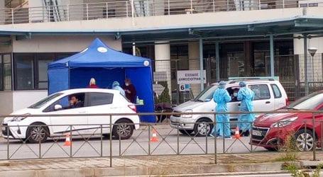 15 θετικά στα 862 rapid tests σήμερα στη Μαγνησία