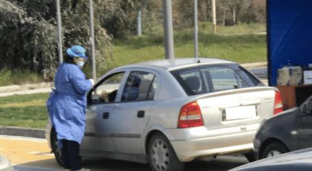 Βόλος: Που μπορείτε να κάνετε σήμερα δωρεάν rapid test
