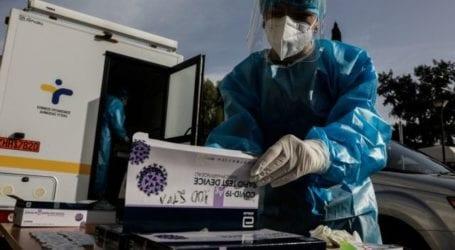 Λάρισα: Τι έδειξαν τα rapid test της Περιφέρειας Θεσσαλίας