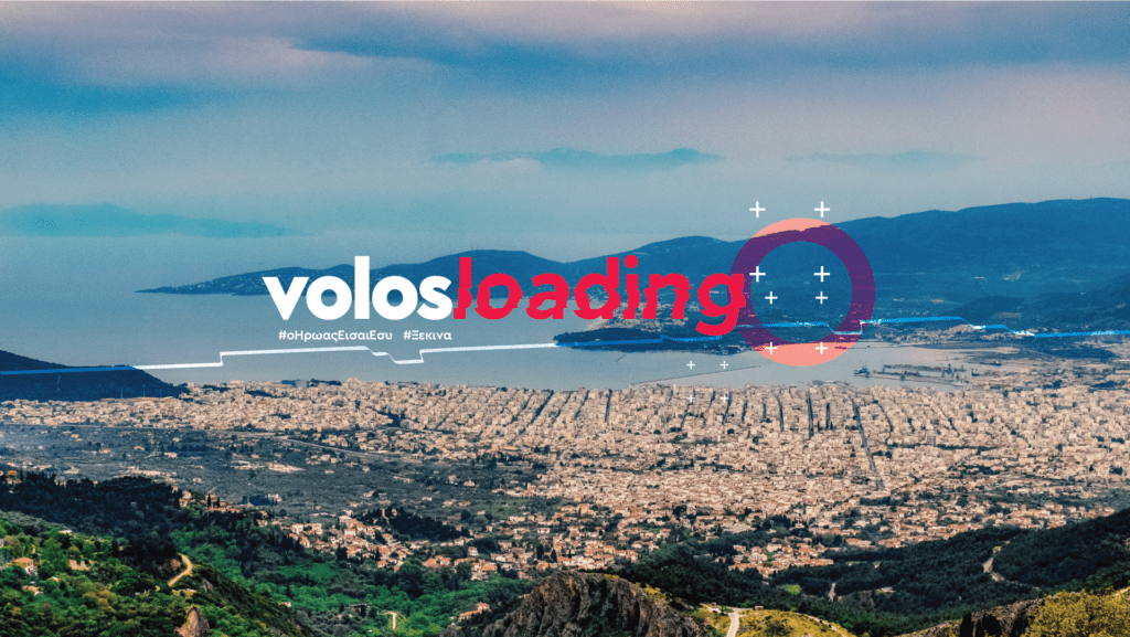VOLOS loading 1920 alt 10 1