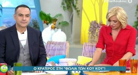 O Κρατερός Κατσούλης ανακοίνωσε την αποχώρησή του από τη «Φωλιά των Κου Κου» –Τα δάκρυα της Καραβάτου