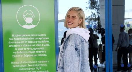 Eurovision 2021: Αναχώρησε για το Ρότερνταμ η Έλενα Τσαγκρινού