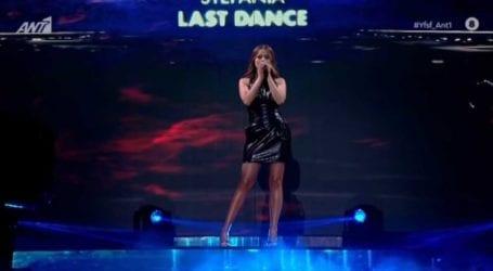 Η Στεφανία Λυμπερακάκη τραγούδησε το «Last Dance» στη σκηνή του YFSF