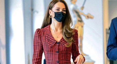 Η chic εμφάνιση της Kate Middleton που μας θύμισε την πριγκίπισσα Diana