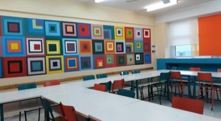 Η αισθητική του σχολικού χώρου ως παιδαγωγικού εργαλείου (15ο Γυμνάσιο Περιστερίου)