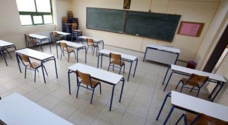 Οδηγίες για το άνοιγμα των σχολείων από Δευτέρα