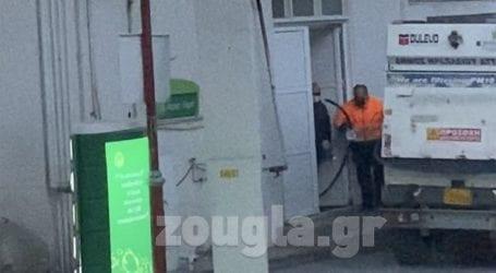 Colpo Grosso με τα καύσιμα στον Δήμο Νέου Ηρακλείου
