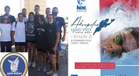 Με αποστολή 10  αθλητών  το τμήμα κολύμβησης της Νίκης Βόλου στους διεθνείς αγώνες Grand Prix Acropolis