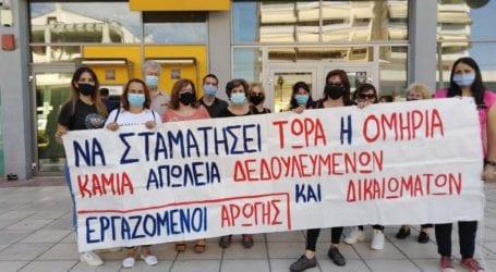 Διαμαρτυρία εργαζομένων της «Αρωγής» σε ΟΑΕΔ, ΕΦΚΑ και Τράπεζα Πειραιώς