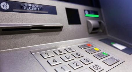 Προσοχή! Άμα δείτε αυτό πάνω στο ATM φύγετε μακριά – Μπορούν να σας «αδειάσουν» τους λογαριασμούς
