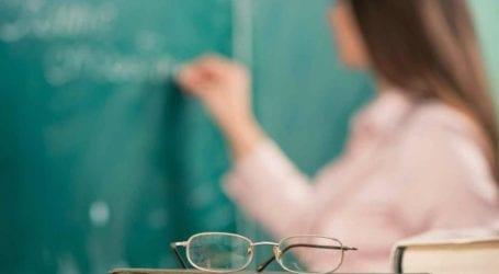 Φέτος έγιναν οι περισσότερες παραιτήσεις εκπαιδευτικών Πρωτοβάθμιας Εκπαίδευσης – Ο αριθμός στην Π.Ε. Λάρισας