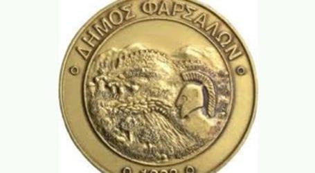 Δήμος Φαρσάλων: Εκδήλωση στη μνήμη 40 εκτελεσθέντων πατριωτών στη θέση «Ορμάν Μαγούλα»