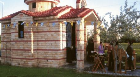 Πανηγυρίζει ο ναός Αγίου Χριστοφόρου στο Αμαξοστάσιο του Αστικού ΚΤΕΛ Λάρισας