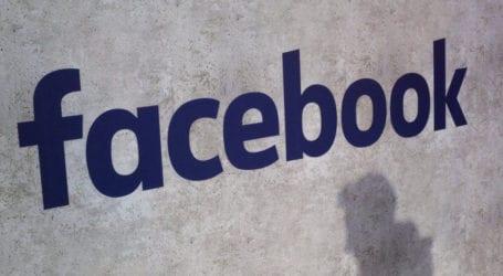 ΗΠΑ: Το Facebook δεν θα απαγορεύει θεωρίες για προέλευση κορωνοϊού από εργαστήριο