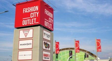 Fashion City Outlet: Αυτή την Κυριακή 16/5 ανοιχτά