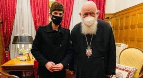 O Βολιώτης, ο Μένιος και ο Αρχιεπίσκοπος