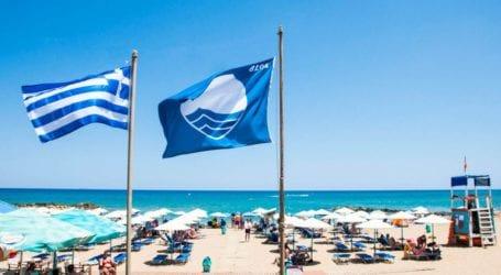 23 γαλάζιες σημαίες στις ακτές της κέρδισε η Μαγνησία – Δείτε τη λίστα με τις παραλίες
