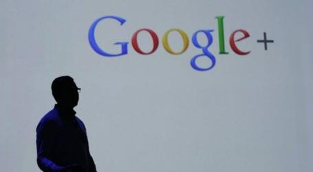 ΗΠΑ: Η Google ανοίγει το πρώτο της κατάστημα στη Νέα Υόρκη το καλοκαίρι