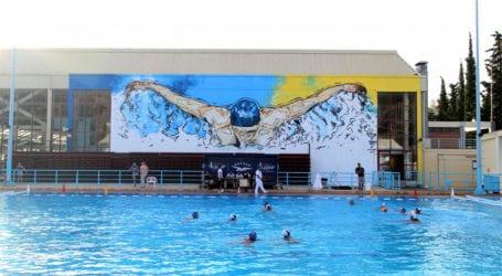 Αθλητισμός: Επανεκκίνηση των ακαδημιών – Ανοίγουν και τα κολυμβητήρια