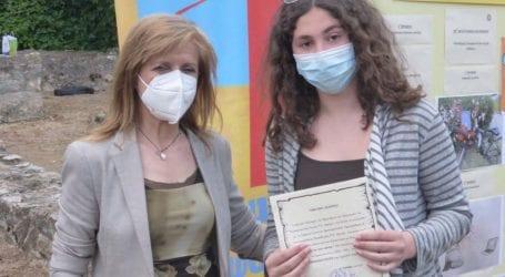 Ελασσόνα: Μαθήτρια του Γυμνασίου Καρυάς κερδίζει το πρώτο βραβείο σε καλλιτεχνικό διαγωνισμό