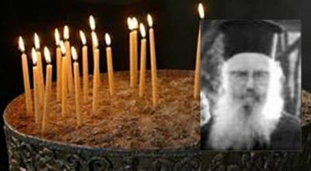 Λάρισα: Εκοιμήθη ο Ιερέας Πασχάλης Γκινούδης