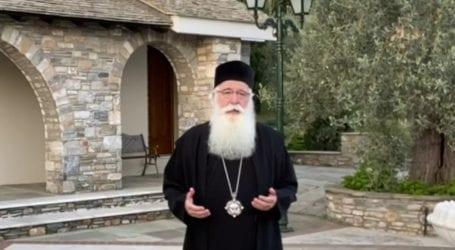 Ο Μητροπολίτης Δημητριάδος Ιγνάτιος σε 60'' – Εορτή Αγίων Κωνσταντίνου και Ελένης