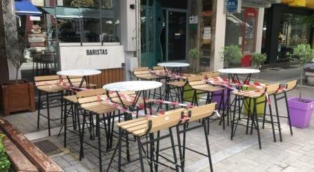 Τραπεζάκια έξω λοιπόν στη Λάρισα μετά από 186 μέρες – Έτοιμα τα μαγαζιά να υποδεχθούν τους Λαρισαίους (φωτο)
