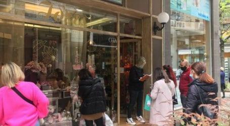Ανοιχτή η αγορά, τα σούπερ μάρκετ και τα κομμωτήρια σήμερα Κυριακή του Θωμά στη Λάρισα – Δείτε το ωράριο