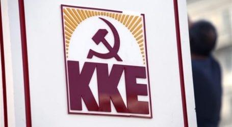KKE: «Γιγαντώνεται το έγκλημα που συντελείται στον Βόλο»